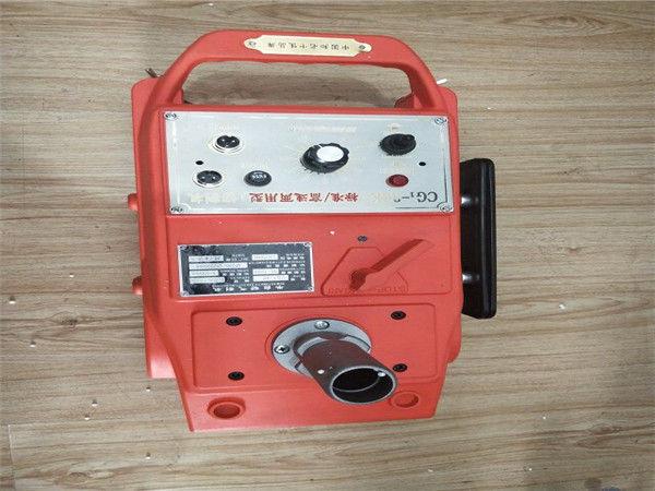 CG1-75 Korkean paksu levyhappipolttoaineen leikkauskone
