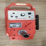 cg2-11d-tyyppinen putkenleikkauskone