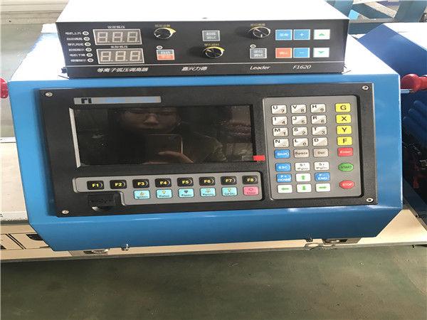 Kannettava CNC-liekkiplasmaleikkuri, liekkiplasman kaasuleikkauskone