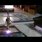 Kiina hinta kannettava cnc plasma metallin leikkaus kone